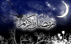 ثلاثين دعاء ... لثلاثين يوم في رمضان hwaml.com_1400487877